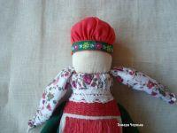 Обережная куколка Плодородие (СемьЯ или Московка) - Тридевятое Царство